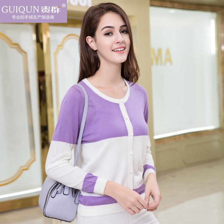 亚虎娱乐_亚虎娱乐手机网页版_亚博娱乐_亚虎娱乐冬季新款女士圆领羊毛衫打底衫