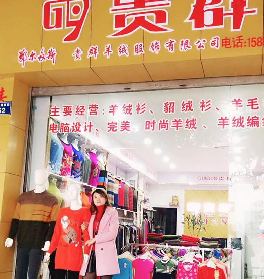 亚虎娱乐手机网页版_泸县云龙梁总对亚虎娱乐亚虎娱乐的评价
