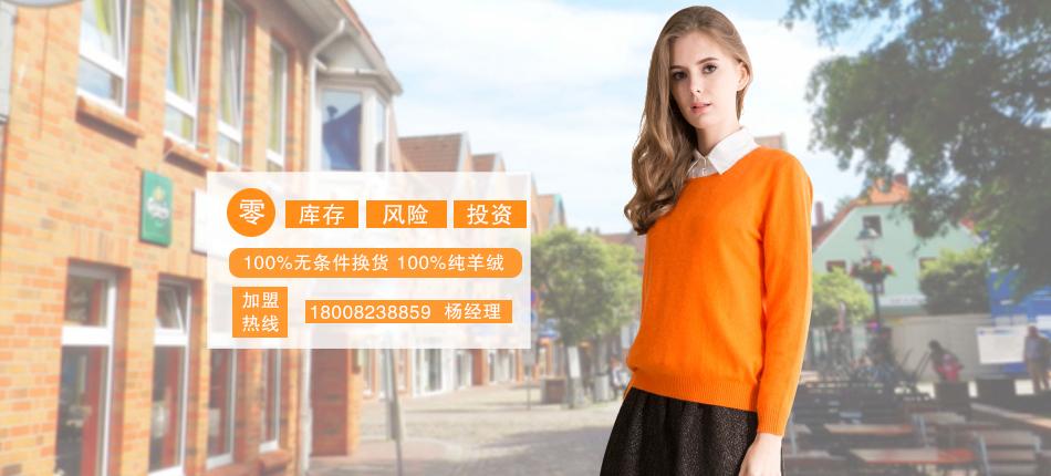 亚虎娱乐手机网页版_亚虎娱乐衫品牌