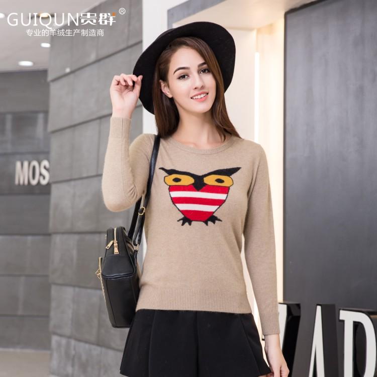 亚虎娱乐手机网页版_亚虎娱乐女士圆领亚虎娱乐衫款式毛衣图片
