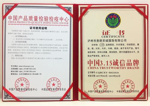 亚虎娱乐手机网页版正规官网_中国3.15诚信品牌