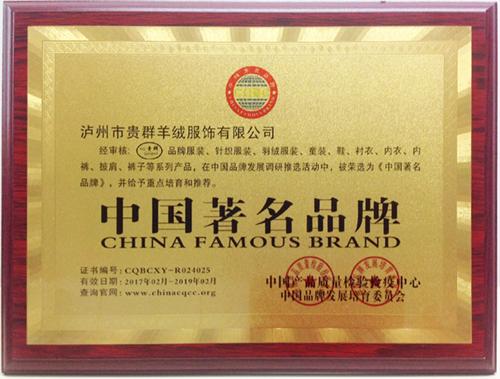 亚虎娱乐手机网页版_中国著名品牌
