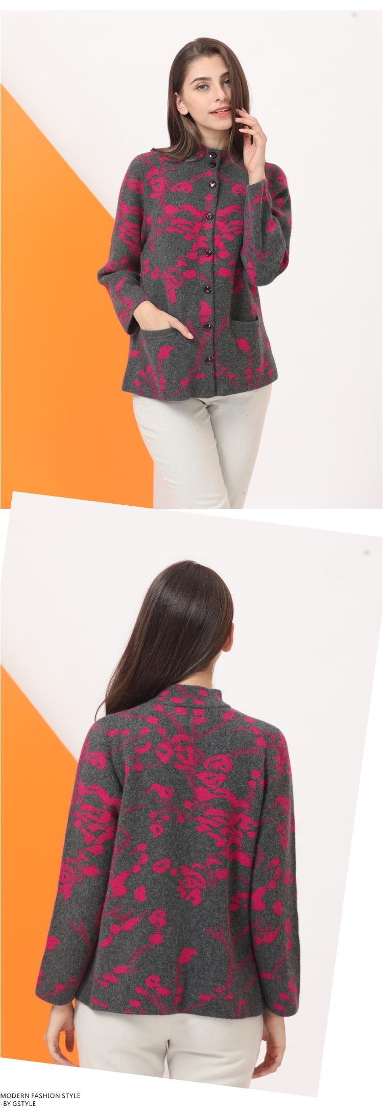 亚虎娱乐怎么样_女士亚虎娱乐衫款式图片