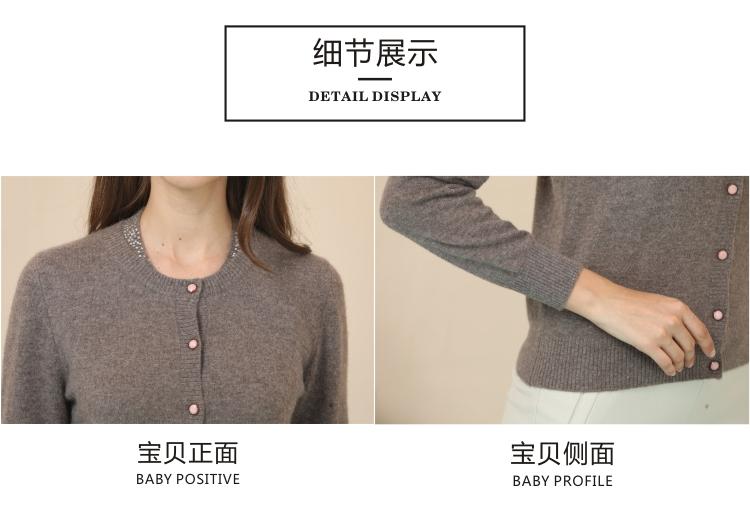秋冬女士开衫新款万博手机端登录圆领毛衣图片