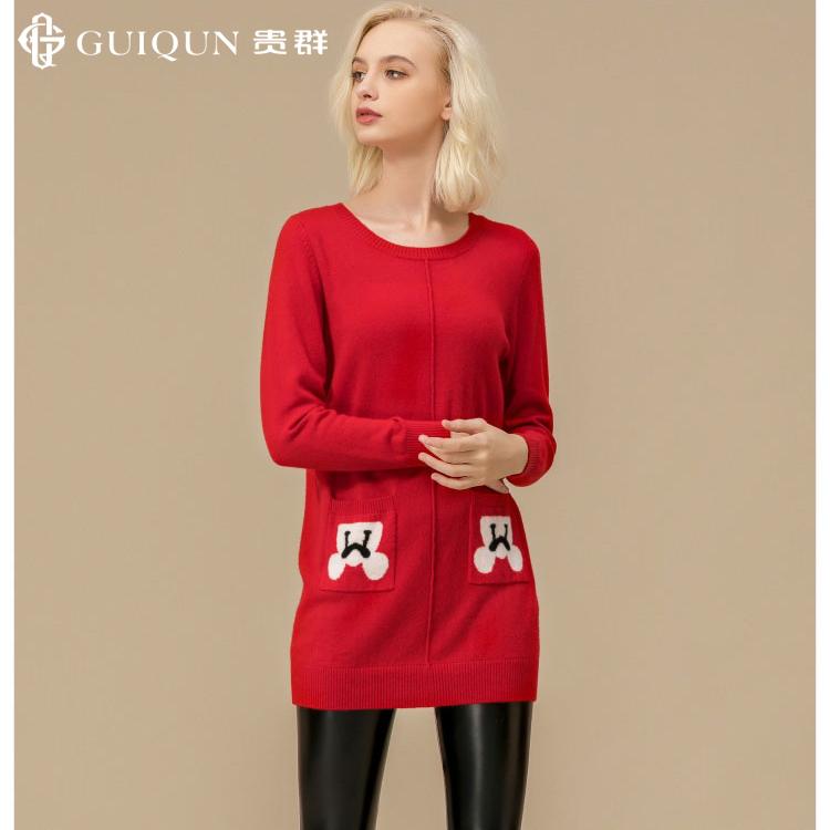 秋冬圆领乐动体育app咋样女中长款套头修身毛衣GQ2375