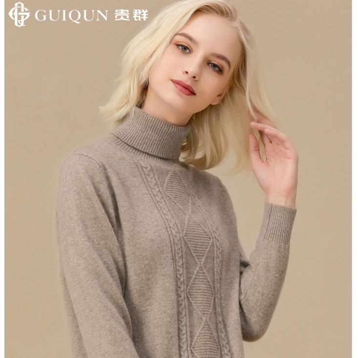 秋冬半高领乐动体育app咋样新款女士保暖毛衣GQ2397
