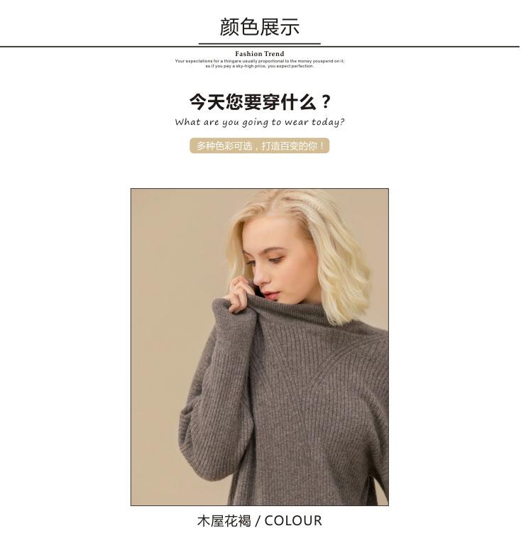 秋冬女士圆领乐动体育app咋样款式套衫连衣裙毛衣图片