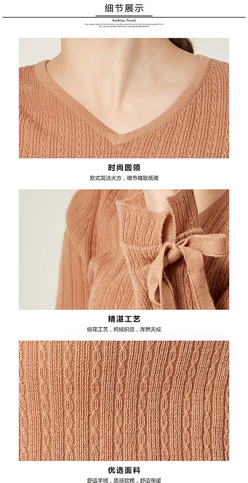 秋冬V领女士乐动体育app咋样套头纯色打底衫款式图片