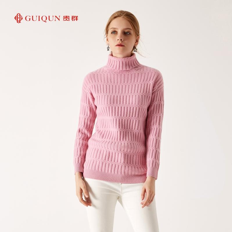 「鄂尔多斯市」羊毛衫贵群女士秋冬樽领休闲毛衣GQ2675