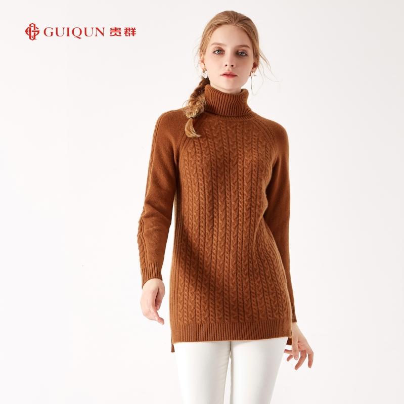 「鄂尔多斯市」乐动体育app咋样贵群秋冬樽领女式毛衣简约款式GQ2676